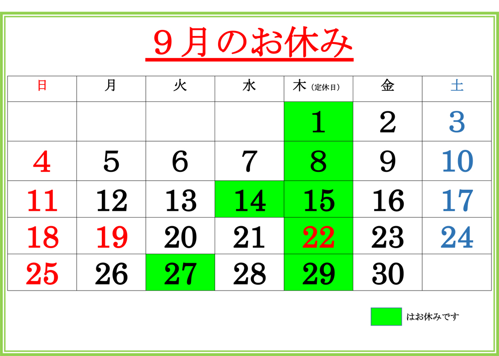 sep_closed